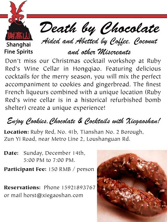 December Workshop